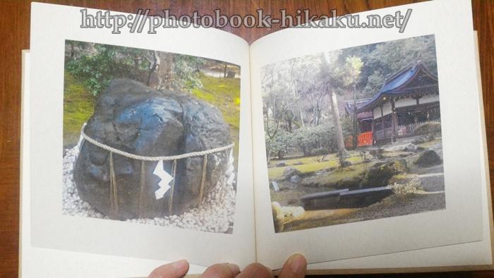 マイブックライフのbookを作ってみた画質の見本