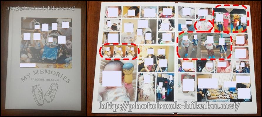 マイブックライフのシールスタンド作成してみたので見本として、表紙とシールの部分を画像加工ありで