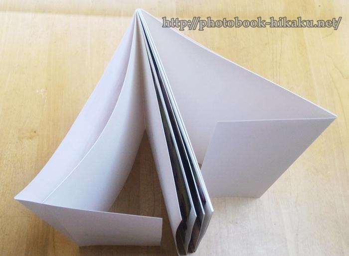 キタムラのフォトブックの表紙が外れず様子の画像