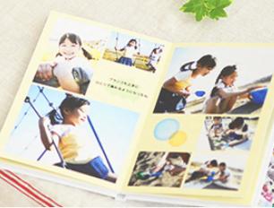 フジフイルムのイヤーアルバムの見本画像