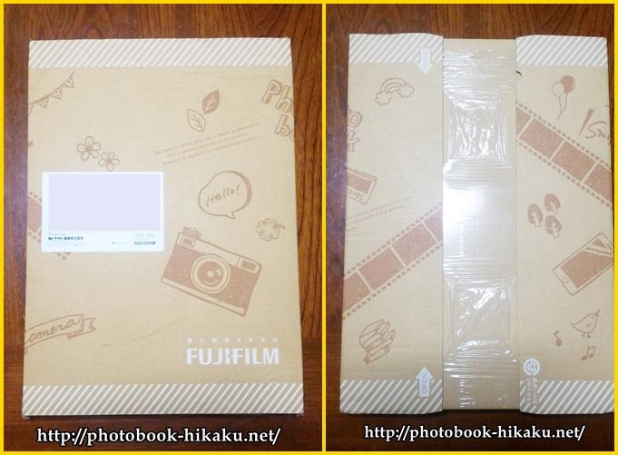 富士フイルムのフォトブックが届いたときの段ボールの梱包の様子画像