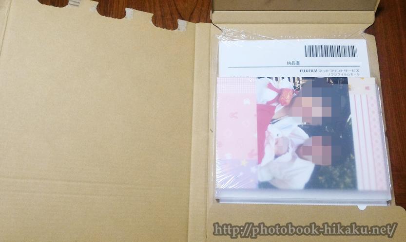 富士フィルムのフォトブックが到着した梱包を開いたときの様子でビニール袋に覆われているので防水バッチリな様子がわかる画像