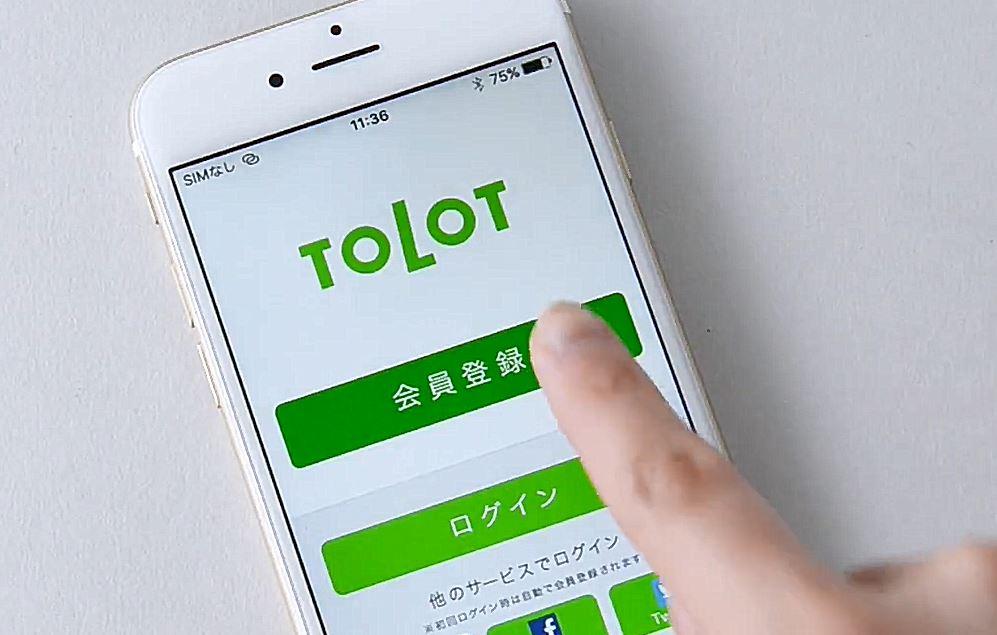 tolotoの会員登録
