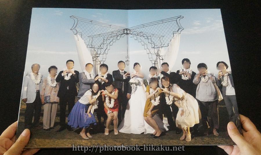 フジフォトアルバムの結婚式のフォトブックの見開き2ページ分に1枚の写真が配置されている画像