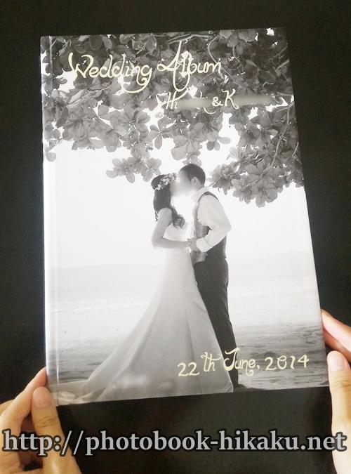 フジフォトアルバムの結婚式のフォトブックの表紙