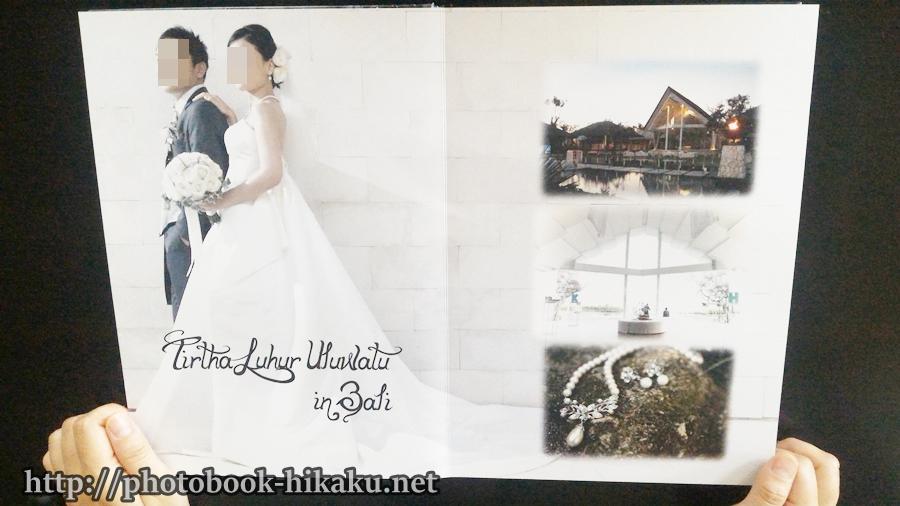 フジフォトアルバムの結婚式のフォトブックの背景画像が手持ち画像になっている見本画像