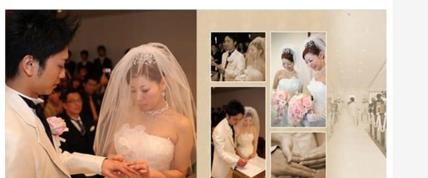 マイブックの結婚式のテンプレート